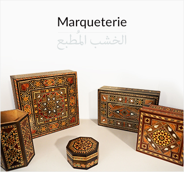 marqueterie