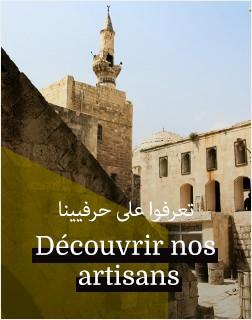 Artisans-syriens